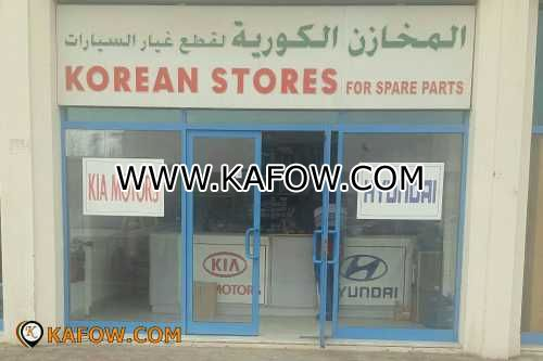 Korean Stores For Spare Parts