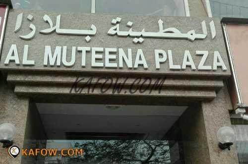 Al Muteena Plaza