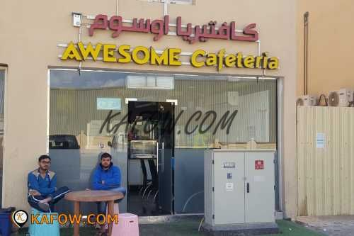 Awesome Cafeteria