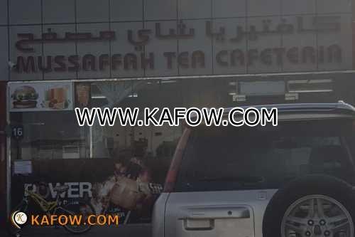 Mussaffah Tea Cafeteria