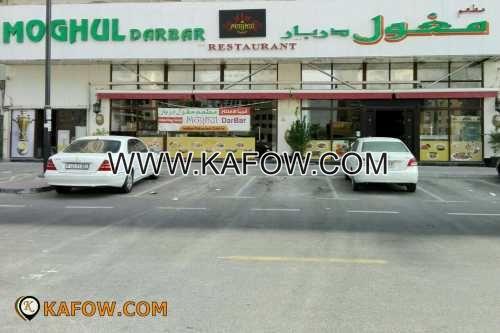 Moghul Darbar Restaurant
