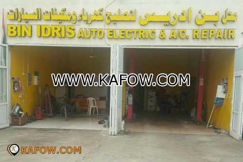 محل بن ادريس لتصليح كهرباء ومكيفات السيارات
