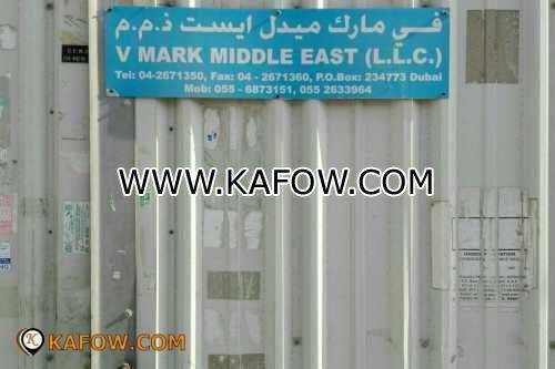 V Mark Middle East LLC
