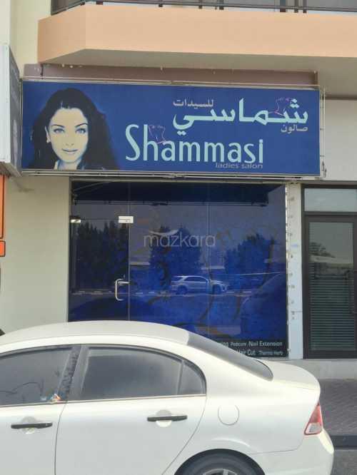 Shammasi Ladies Salon