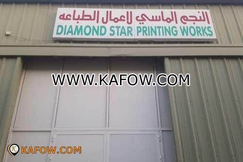 Diamond Star Printing Works