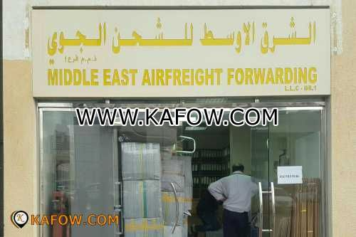 Middle East Airfreight Forwarding