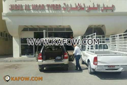 Jabal Al Noor Tyres