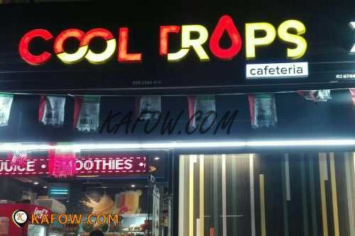 Cool Drops Cafeteria