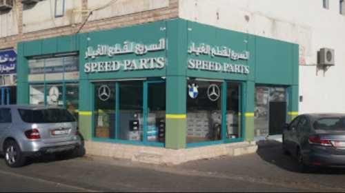 Quick Spare Parts
