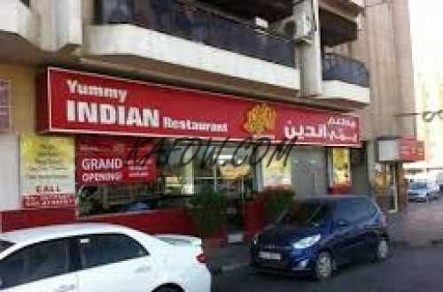 Yummy Indian Resturant