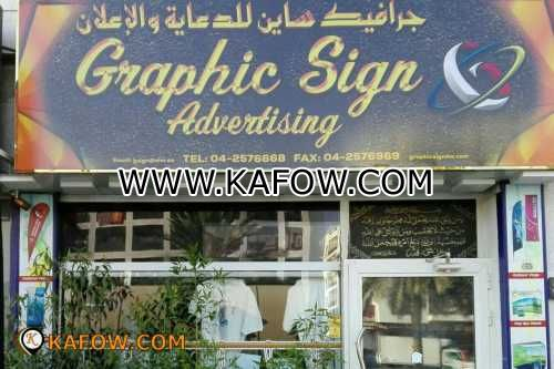 Graphic Sign Advertising