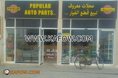 Popular Auto Parts Br 1