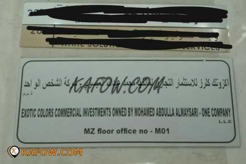 اكزوتك كلرز للاستثمار التجارى لمالكها محمد عبداللة الميسري