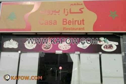 Casa Beirut Restaurant