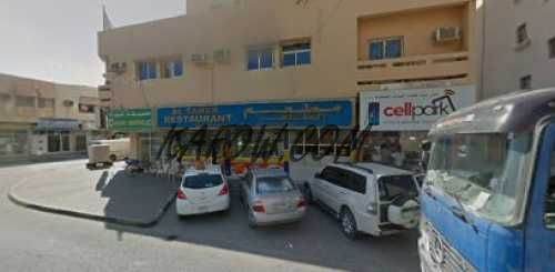 Al Tahir Restaurant
