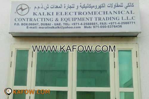 Kalki Electromechanical Contracting and Equipment Trading