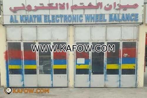 Al Khatm Electronic Wheel Balance