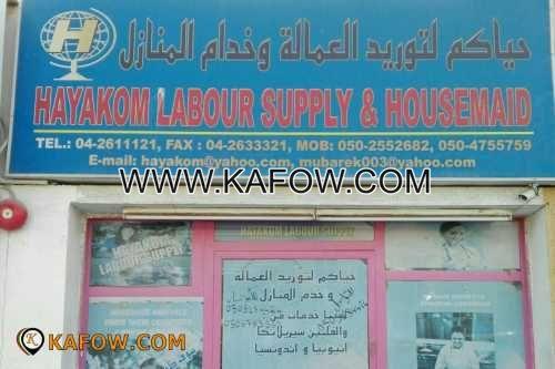 Hayakom Labour Supply & Housemaid