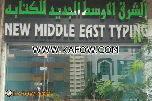 New Middle East Typing