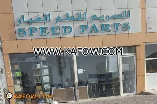 Speed Parts Br 1