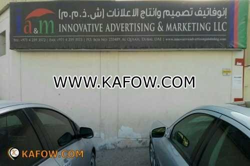 Innovative Advertising and Marketing LLC