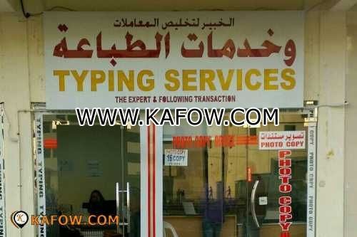 The Expert & Following Transaction Typing Services