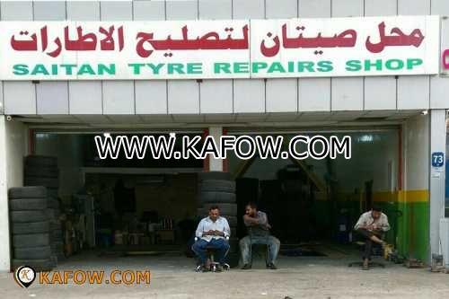 Saitan Tyre Repairs Shop