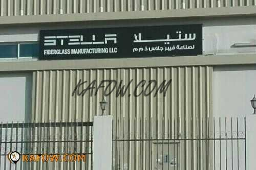 Stella Fiber Glass Manufacturing LLC