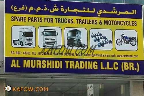 Al Murshidi trading LLC Br.