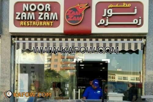 Noor Zam Zam