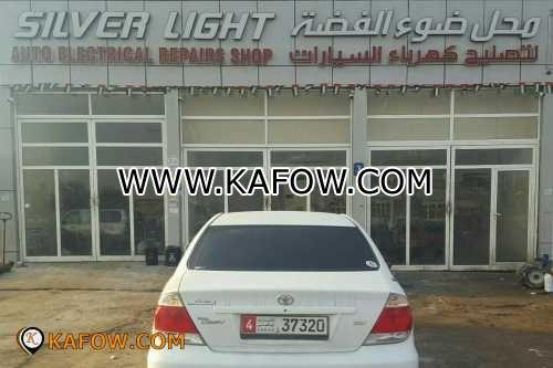 محل ضوء الفضه لتصليح كهرباء السيارات