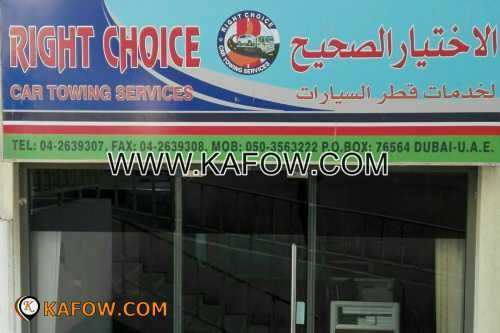 Right Choice Car Towing Services