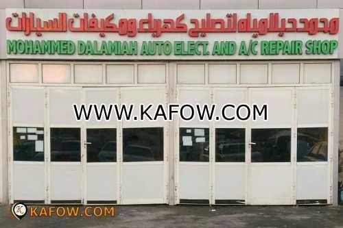محمد ديلا مياه لتصليح كهرباء ومكيفات السيارات