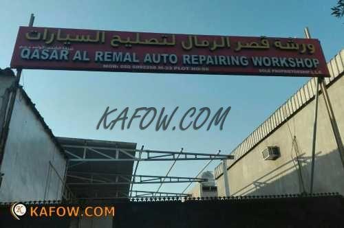 Qasar Al Remal Auto Repairing WorkShop