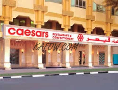 Caesars Restaurant & Confectioneries
