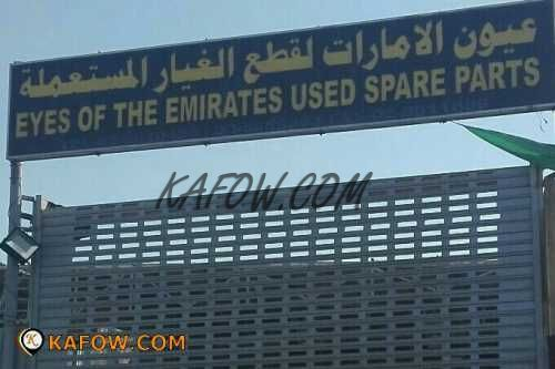 Eyes Of The Emirates Used Spare Parts
