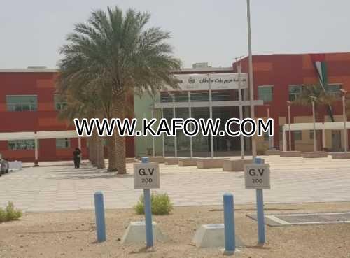 مدرسة مريم بنت سلطان