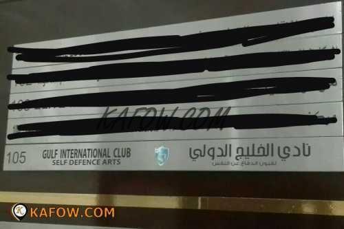 Gulf International Club Self Defense Arts