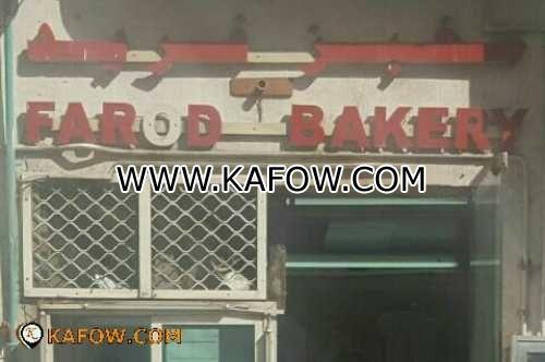 Farod Bakery