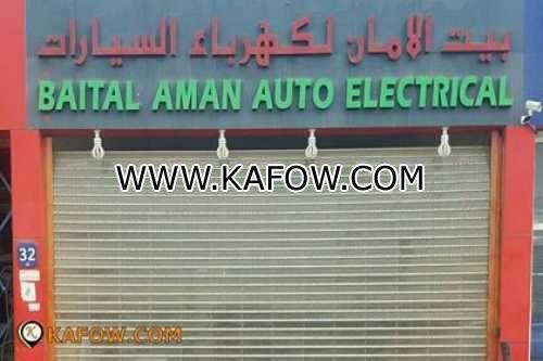 بيت الامان لكهرباء السيارات