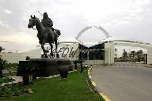 Al Forsan International Sports Resort