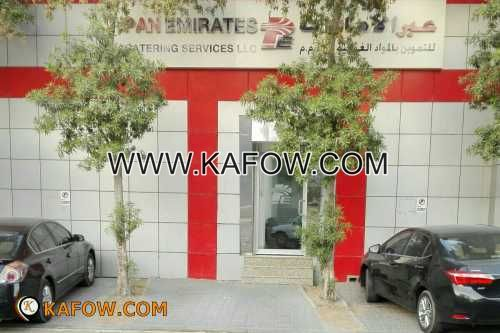 Pan Emirates Catering Services