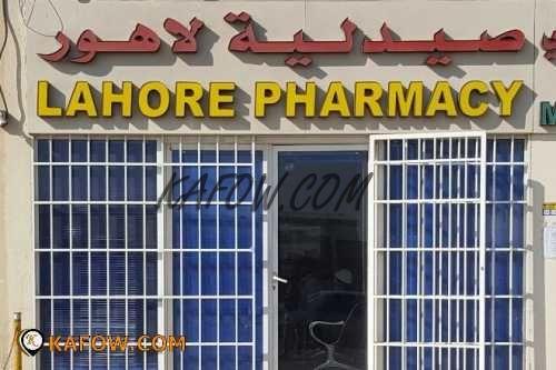 Lahore Pharmacy