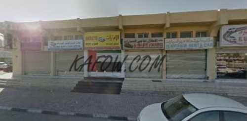 الإمارات لتأجير السيارات