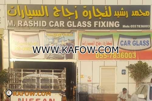 محمد رشيد لتجارة زجاج السيارات