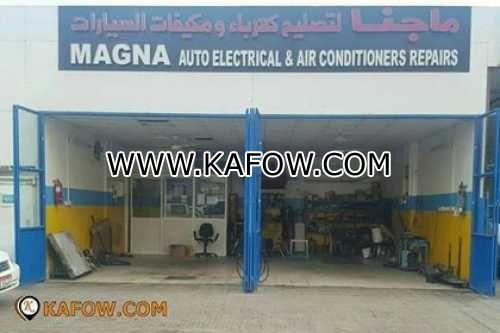 ماجنا لتصليح كهرباء ومكيفات السيارات