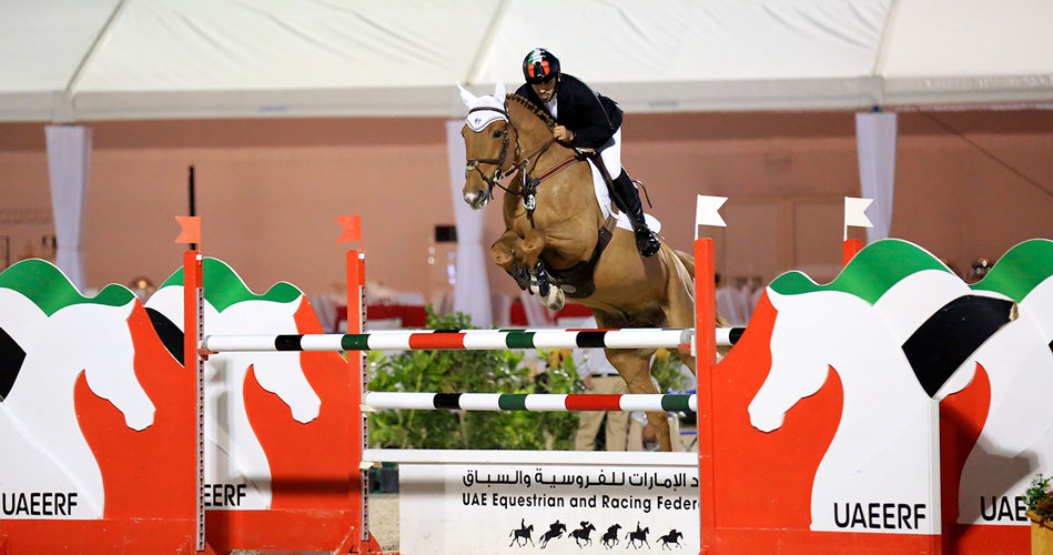 Emirates Equestrian Center