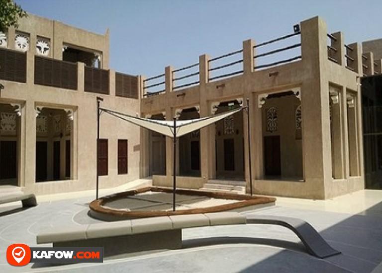 Sarouk Iron Museum