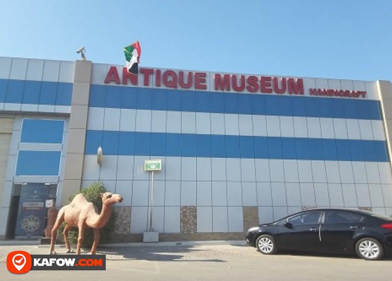Antique Museum