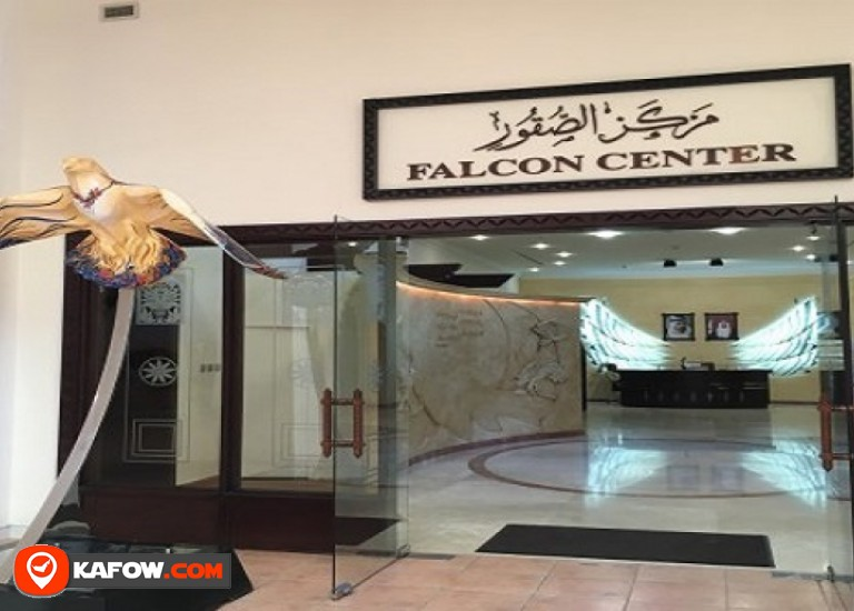 Museum of Falcons